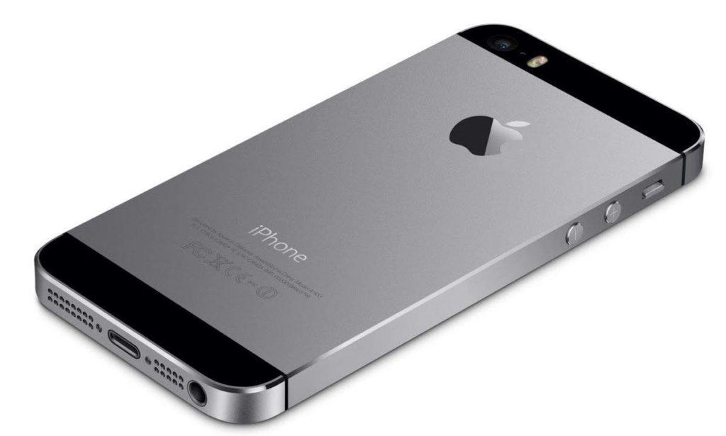 service iphone 5g